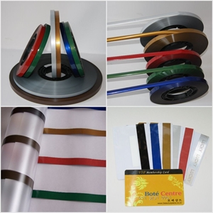 Picture for category Magnetic Tape